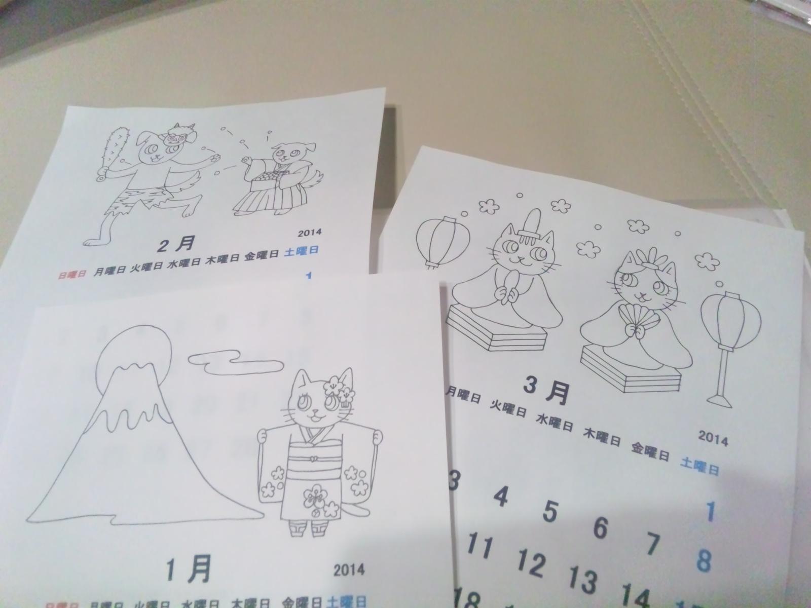 本日のお仕事:ぬりえカレンダーのイラスト描き