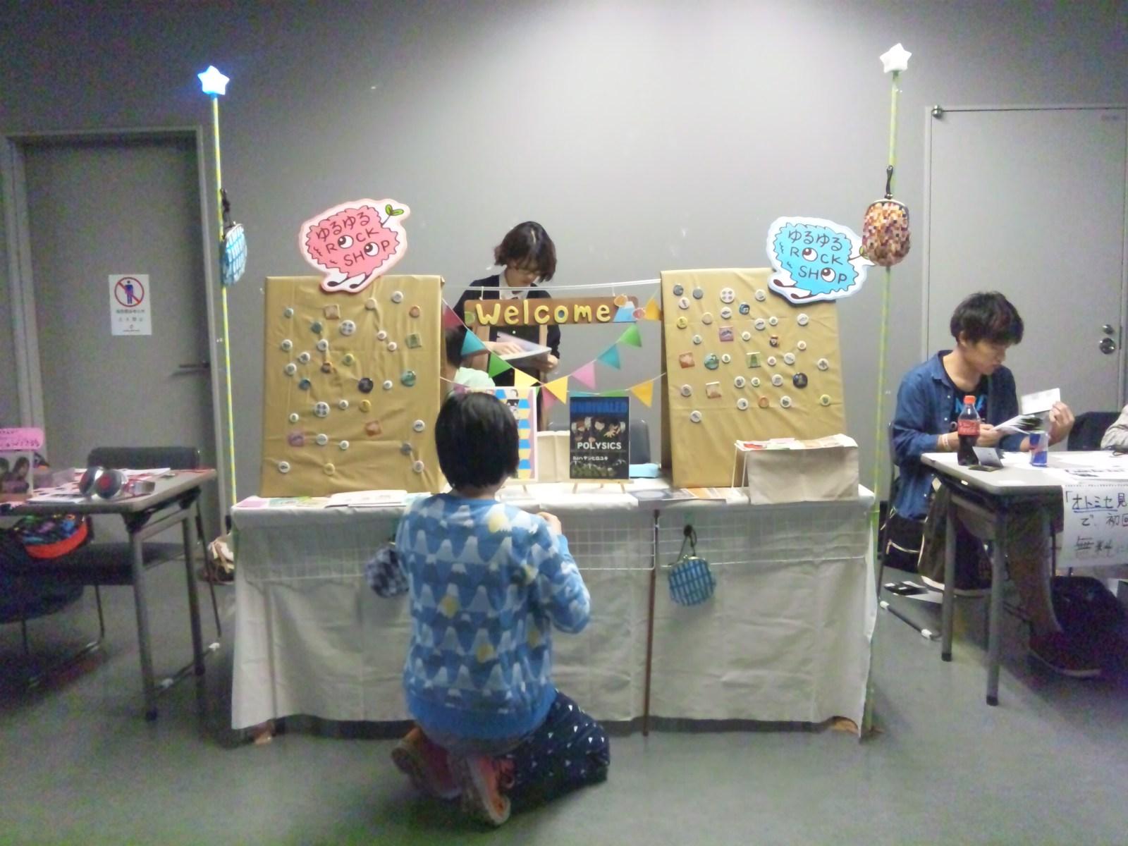 14/5/4 VIVA LA ROCK オトミセ『ゆるゆるROCKSHOP』